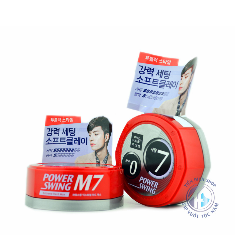 wax vuốt tóc power swing extreme hard m7